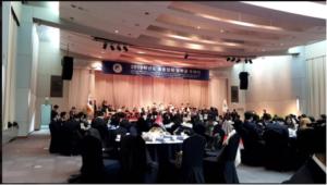 SKKU General Meeting Wideshot